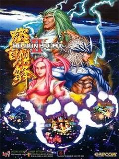 [Dossier] shmups full kits CAVE / Computer Art Visual Entertainment  1559064044-250px-dodonpachi-ii-arcade-flyer