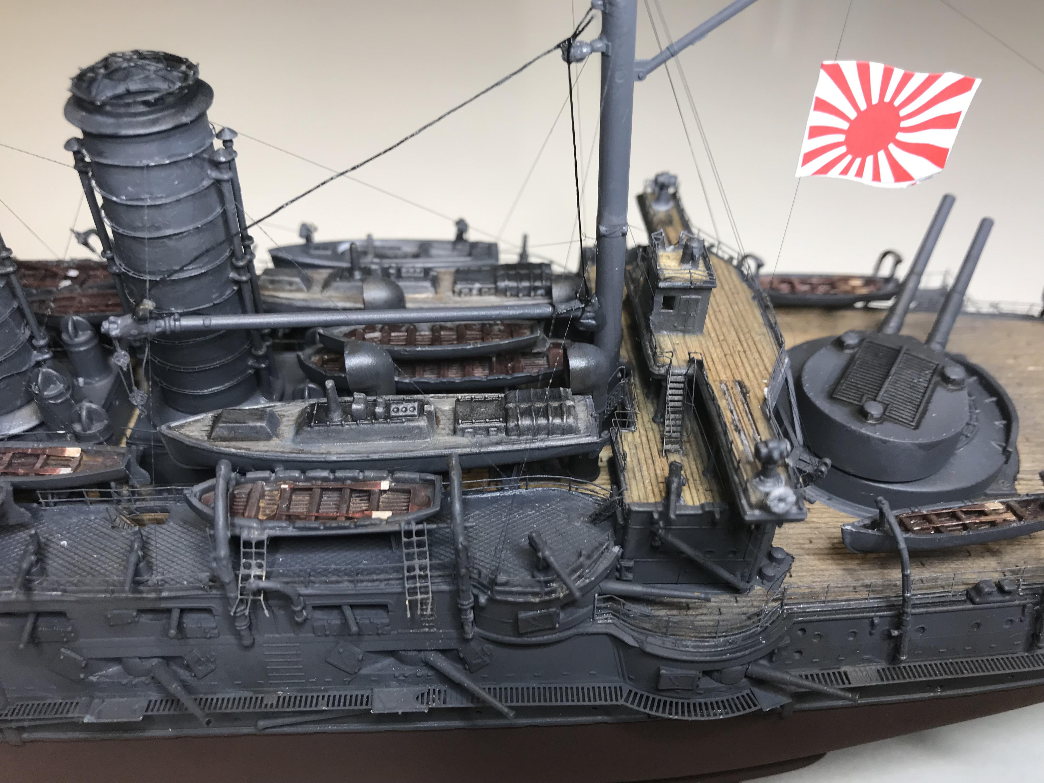 IJN MIKASA au 1/350 Hasagawa et PE Lion Roar 1563659751-img-0567