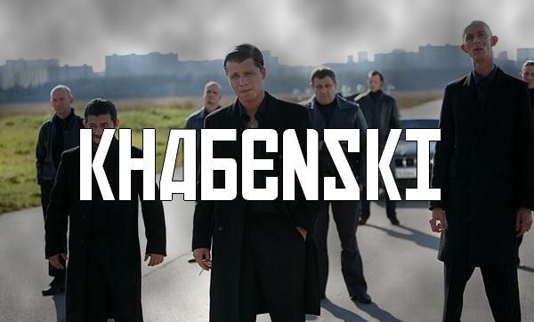 [Validée] KH483N5K! [Organisation] 1567856428-khabenski