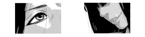 Teams de Konoha 1568482798-signaaikoko