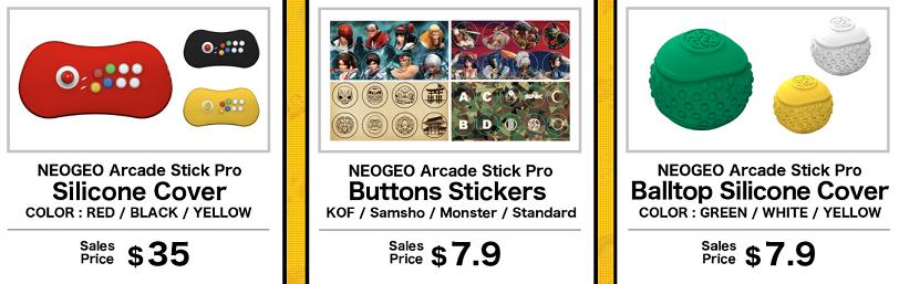 SNK annonce le NEOGEO Arcade Stick Pro 1570415408-accessoires