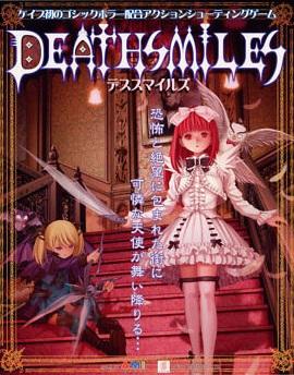 "Hiscores ""Deathsmiles"" 1570829238-death-smiles-2007-flyers-card"