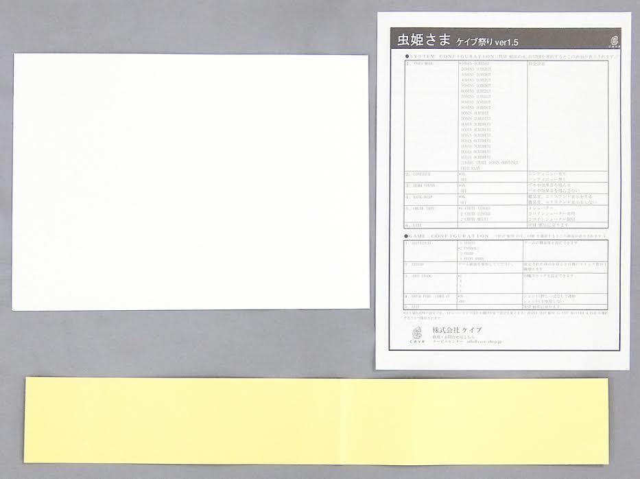 [Dossier] shmups full kits CAVE / Computer Art Visual Entertainment  1572285638-mush-8