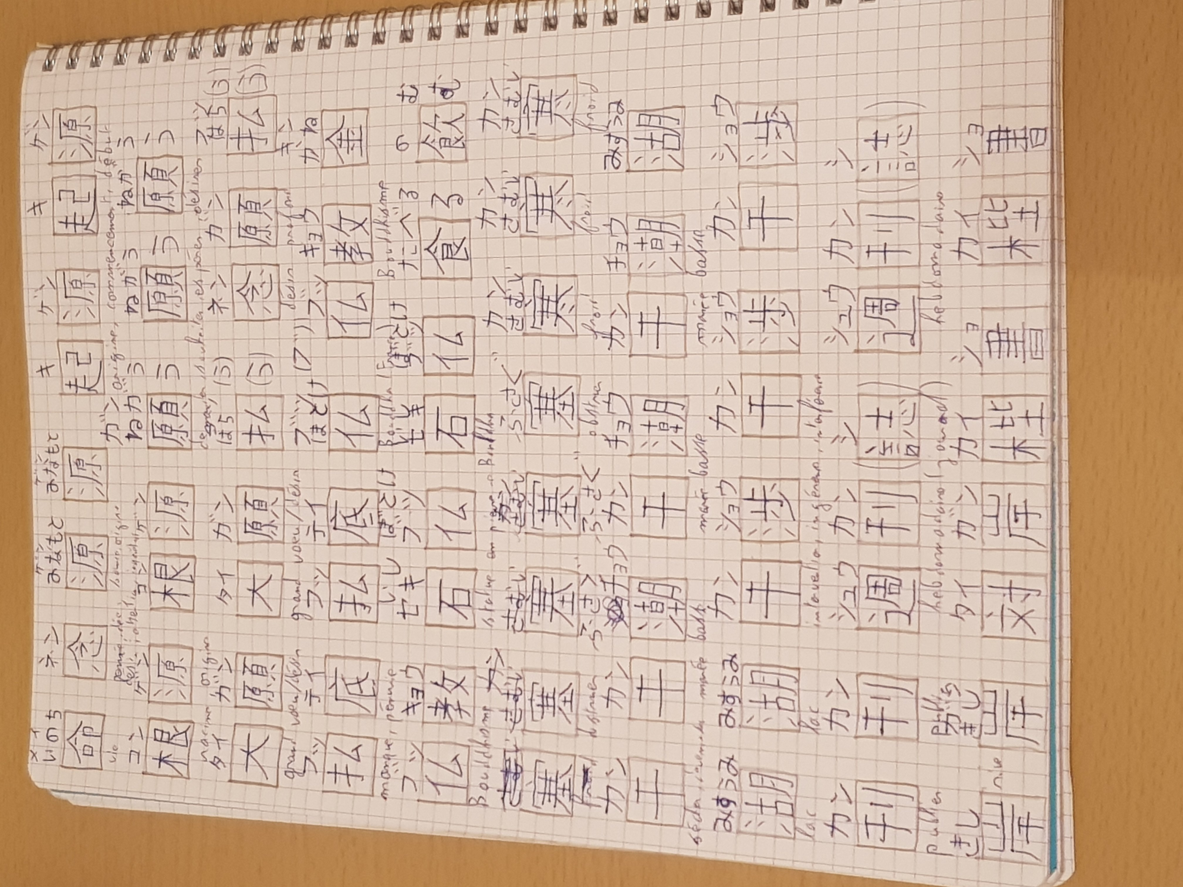 Quelle la meilleure méthode pour apprendre le japonais ? - Page 5 1600197007-20200915-210631