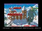 Les débuts de l'ATARI ST - 1986 - Page 2 1341239181-LeManoirdeMortevielle8