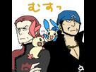 HardenShipping - Aogiri & Matsubusa (Arthur & Max) 1343393121-a2