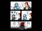 HardenShipping - Aogiri & Matsubusa (Arthur & Max) 1343393146-a6