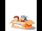 HardenShipping - Aogiri & Matsubusa (Arthur & Max) 1343393147-a14