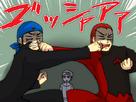 HardenShipping - Aogiri & Matsubusa (Arthur & Max) 1343393151-a13