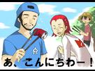 HardenShipping - Aogiri & Matsubusa (Arthur & Max) 1343393173-a18