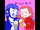 HardenShipping - Aogiri & Matsubusa (Arthur & Max) 1343393182-a20