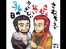 HardenShipping - Aogiri & Matsubusa (Arthur & Max) 1343393695-b4