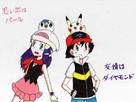 PearlShipping - Sacha & Aurore (Satoshi & Hikari) 1343398605-13177655-m