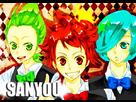 SanyouShipping - Rachid, Armando & Noa (Dent, Pod & Corn) 1343403422-q14