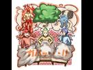 SanyouShipping - Rachid, Armando & Noa (Dent, Pod & Corn) 1343403476-q35