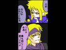 DarksideShipping [Denzi x Matsuba] 1346588815-w32