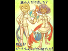 CompletionShipping [Dexio x Sina] 1393868308-masked-heroes