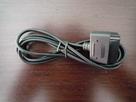[VDS] Adapteur- transfo Euro et Rallonge pour NEC-SEGA-NES SNES-GAMECUBE-PIGNON CDROM NEC 1400423687-p1030689