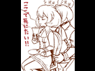 CompletionShipping [Dexio x Sina] 1400596727-coffee