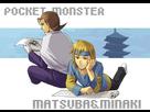 SacredShipping [Minaki/Eusine x Matsuba/Mortimer] - Galerie 1406141361-5594611