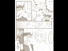 SacredShipping [Minaki/Eusine x Matsuba/Mortimer] - Galerie 1406141593-6795493-p2