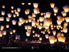 2014: le 20/07 à 1h00 - Un phénomène ovni insolite - METZ - Moselle (dép.57) - Page 3 1406221493-lacher-lanternes-mariage-c3799