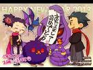 TraditionShipping (Koga/Kyo x Janine/Anzu) 1406633402-pokemon-240-1387621