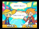 GrantedShiping [Yellow x Peter/Lance/Wataru] 1406926968-tumblr-lorw6s6xpc1r0p790o1-500