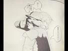 ComaShipping [Sacha/Ash/Satoshi x Paul/Shinji] 1409063637-tumblr-inline-mywa1btr9m1re81za