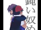ComaShipping [Sacha/Ash/Satoshi x Paul/Shinji] 1409063717-tumblr-ltxvlbkec61r5hz1oo1-500