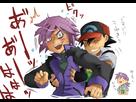 ComaShipping [Sacha/Ash/Satoshi x Paul/Shinji] 1409064903-tumblr-mi13we6fi51rjw9koo1-500