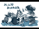 Galerie de Paul/Shinji 1416518164-1382657152-tumblr-mnu8t15jfn1spahpeo1-1280