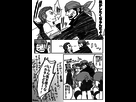 HardenShipping - Aogiri & Matsubusa (Arthur & Max) 1417968406-tumblr-libh9u5peg1qfl632o1-500