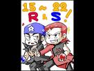 HardenShipping - Aogiri & Matsubusa (Arthur & Max) 1417968848-tumblr-n7e66waal71tey47bo1-500