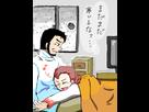 HardenShipping - Aogiri & Matsubusa (Arthur & Max) 1417968903-tumblr-n7j5lzwcoy1tey47bo1-500