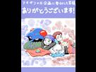 HardenShipping - Aogiri & Matsubusa (Arthur & Max) 1417968971-tumblr-n7l74ojnku1tey47bo1-500