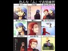 HardenShipping - Aogiri & Matsubusa (Arthur & Max) 1417970638-tumblr-n79psbcdqn1tey47bo1-500