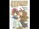 ChessShipping [Black/Touya x White/Touko] ♥ 1439317414-409