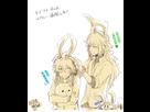 Isshu Shipping (Black/Touya x N {Natural Harmonia Gropius} 1440098567-321