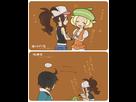ShiroShipping (Ludvina/Hilda/White/Touko x Bianca/Bel) 1468670089-tumblr-n05hhusqbn1sxjrf8o1-500
