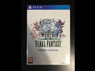 [MAJ] World of Final Fantasy Collector JAP & EU 1477574273-img-5368