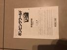[VDS / FS] Flyers / Docs / Arts, Save Cards for ID3/WMMT/VS4 1514321436-mtf3