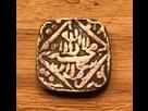 Amulette islamique copie d'un mohur moghol d' Akbar ... 1516576231-img-1035