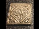 Copie/jeton de la roupie carrée d'Akbar ... 1516576527-img-1033