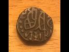 Jital chahada deva  1517068121-img-1064