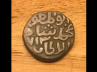 """Jital du Sultanat de Delhi """"Ala al-Din Muhammad Shah"""" 1517350208-img-1086"""