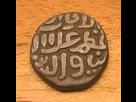 """Jital du Sultanat de Delhi """"Ala al-Din Muhammad Shah"""" 1517350210-img-1087"""