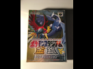 Zelda Collector's Edition loose - Nintendo Shop de firestqr 1547910583-img-1174