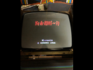 [FS] 5 PCBs 1556806191-yie-ar-kung-fu-2