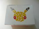 [VDS] Baisse de prix sur console 3DS neuves, secret of mana snes pal, snes mini, etc 1567088413-p1310002